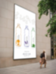 pratt colombia new york design graphic social media advertising jewelry work bottles