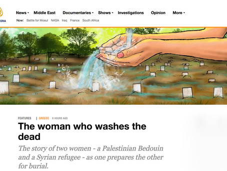 The woman who washes the dead