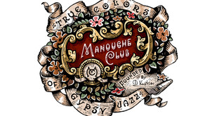 10 лет Manouche club
