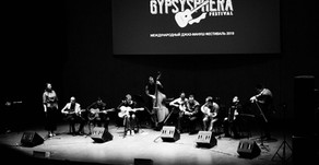 Gypsysphera переносит фестиваль!