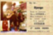 1953-Django-Reinhardt-Samois-Stimer.jpg