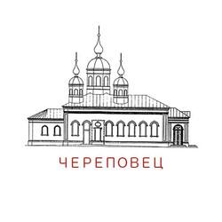 Cherepovets