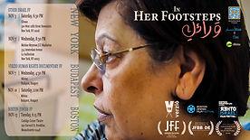 in her footsteps.jpg