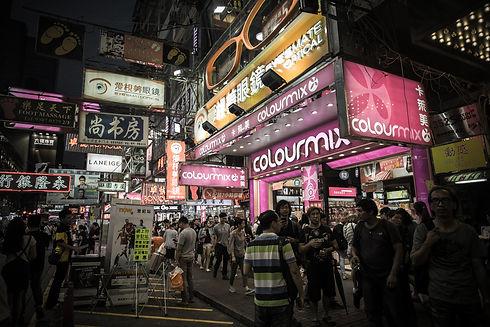 Beautiful Streets of Hong Kong