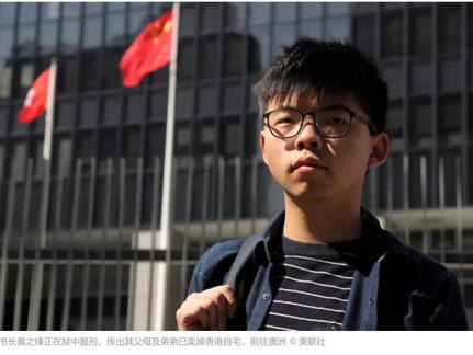 夏明:香港六四纪念活动犹如一支永恒的蜡烛,在指引中国民主发展的未来