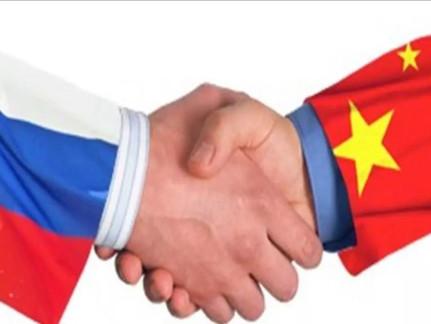 夏明:中俄两国靠近各有所求,不可能真的同心达成共同的理念和目标