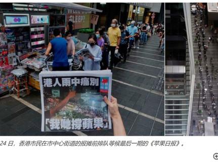 专栏   中国一周(2021年6月19日-2021年6月25日)