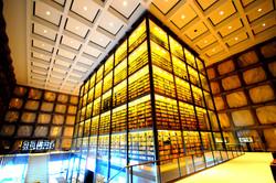 YaleLibrary