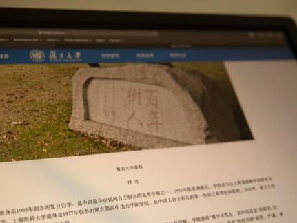 中国将禁止外国教材进入中小学课堂
