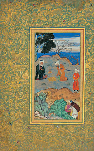 Three figures in a landscape with a decorative page surrounding it.