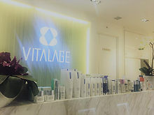 VITALAGE_ProductRange_2017.jpg