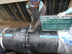 配水管布設工事1