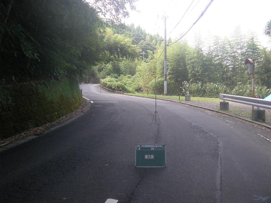 川口谷線道路改良工事(着工前)