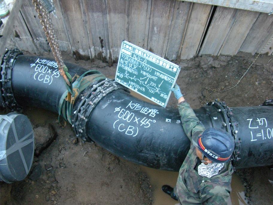 配水管布設工事3
