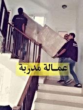 0792138931نقل عفش في الاردن فك ونقل