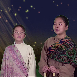 2020년 크리스마스 컨서트 동영상