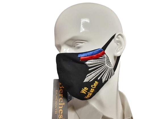 Makabayan Face Mask 1
