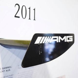 AMG17086_Mindsetwall_0033_GT3.jpg