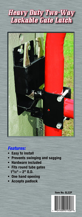 Two Way Latches