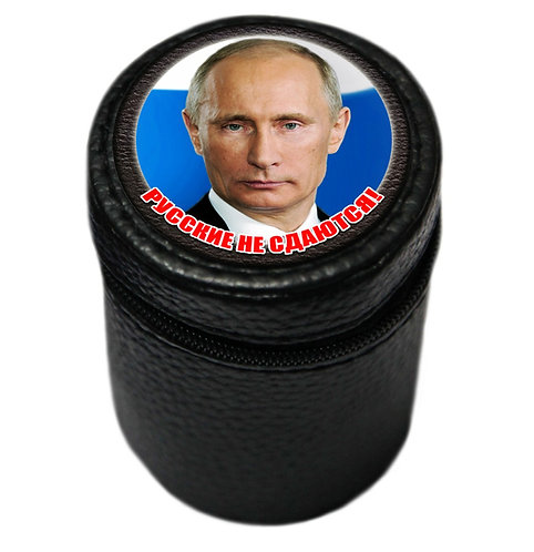 """Набор рюмок (4 шт. по 70 мл.) """"Русские не сдаются!"""""""
