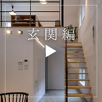 7層スキップフロアの家 (1).png