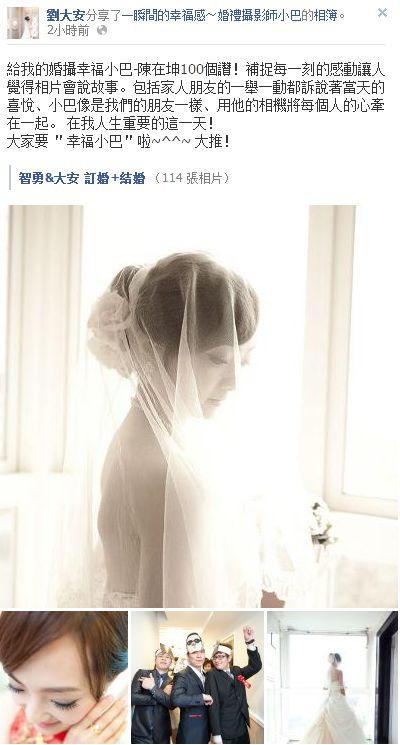 婚攝新人推薦攝影師 121202fb.jpg