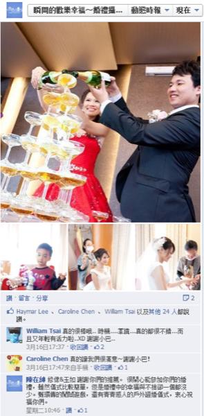 婚攝新人推薦攝影師 130309fb2.PNG