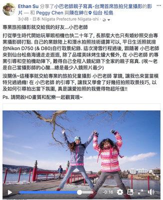 推薦分享-親子兒童攝影106.jpg