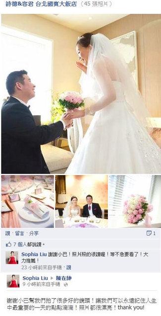婚攝新人推薦攝影師 121105fb.JPG