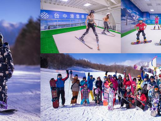 台北滑雪學校/日本滑雪團宣傳攝影