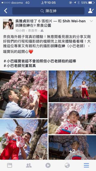 推薦分享-親子兒童攝影122.jpg