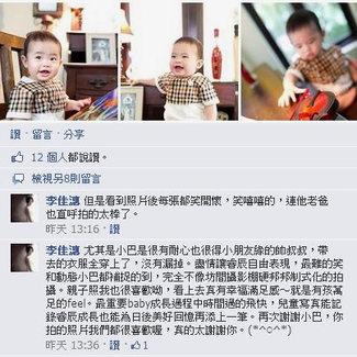 推薦分享-親子兒童攝影102.jpg