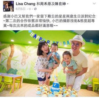 推薦分享-親子兒童攝影133.jpg
