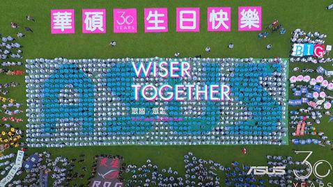 華碩30週年企業家庭日活動