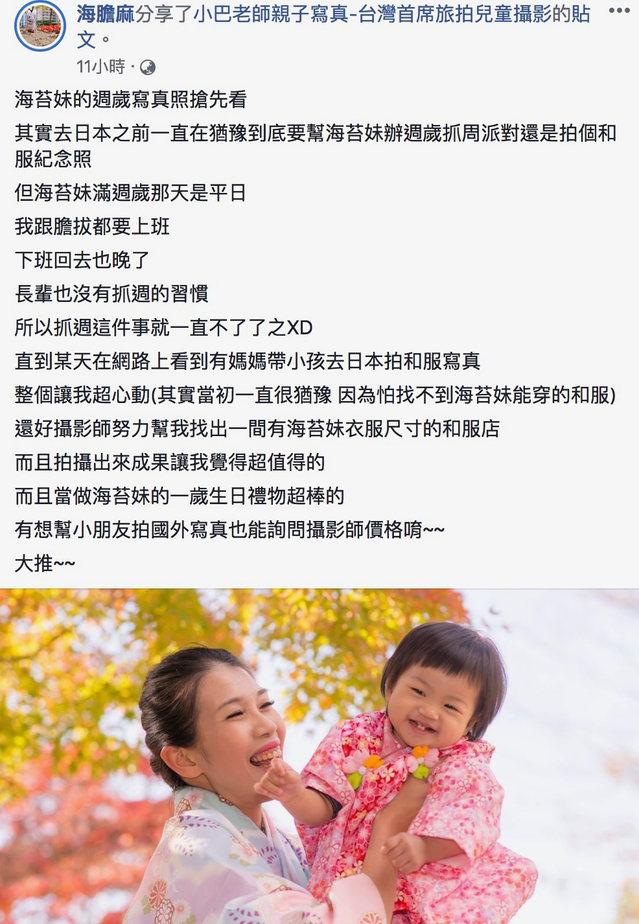 推薦分享-親子兒童攝影001.jpg