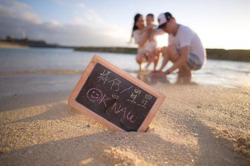 沖繩海灘 2015-10-04 16.43.39.JPG