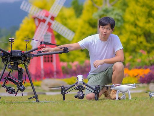 空拍攝影服務與空拍法規
