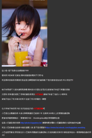 推薦分享-親子兒童攝影004.jpg