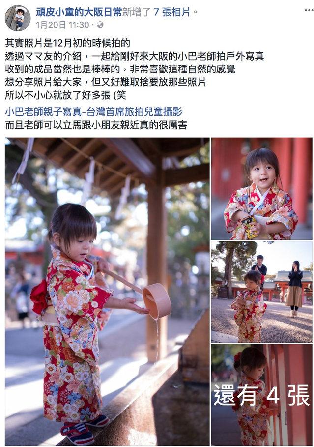推薦分享-親子兒童攝影120.jpg
