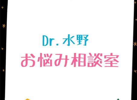 ロタウイルスの予防接種について教えて下さい。