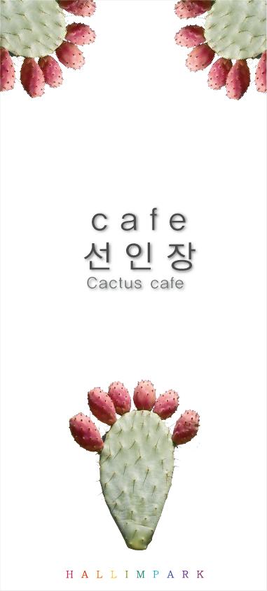 menu.2020.1-2