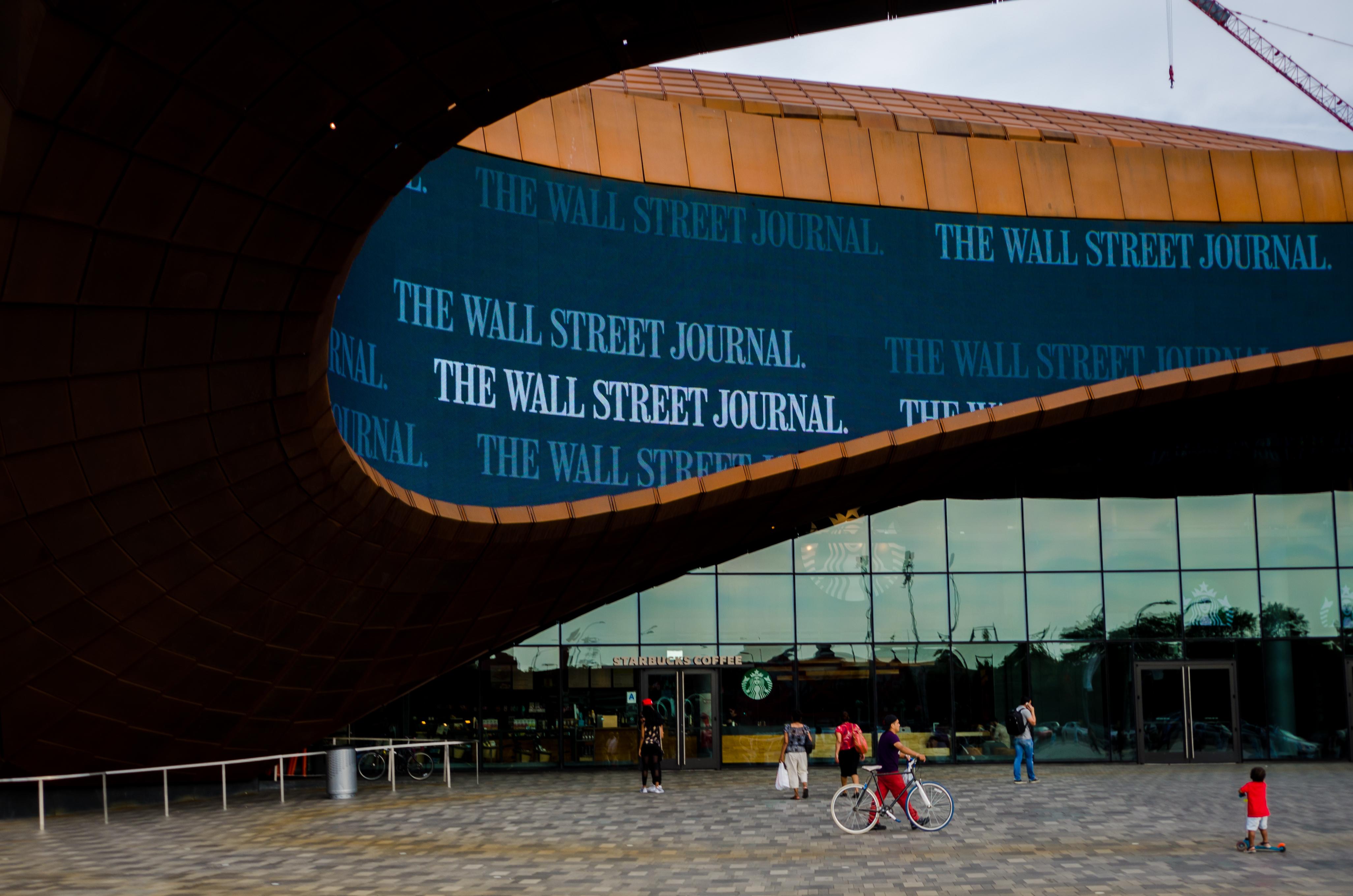 Barclays Center Brooklyn