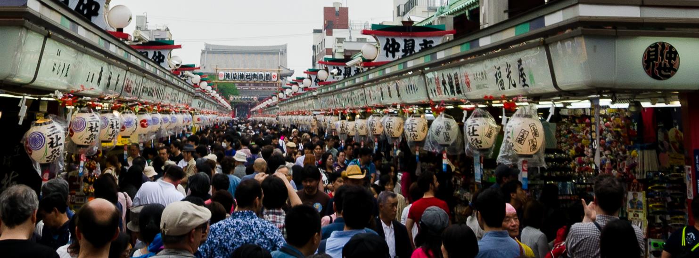 Sanja Matsuri Asakusa Tokyo Japan