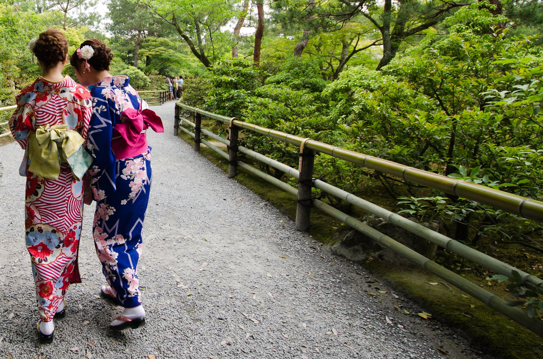 Kinkaku-ji Kyoto Japan