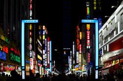 Kabukicho Tokyo Japan