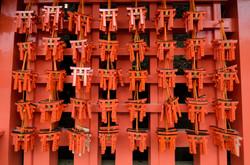 Fushimi Inari-Taisha Kyoto Japan