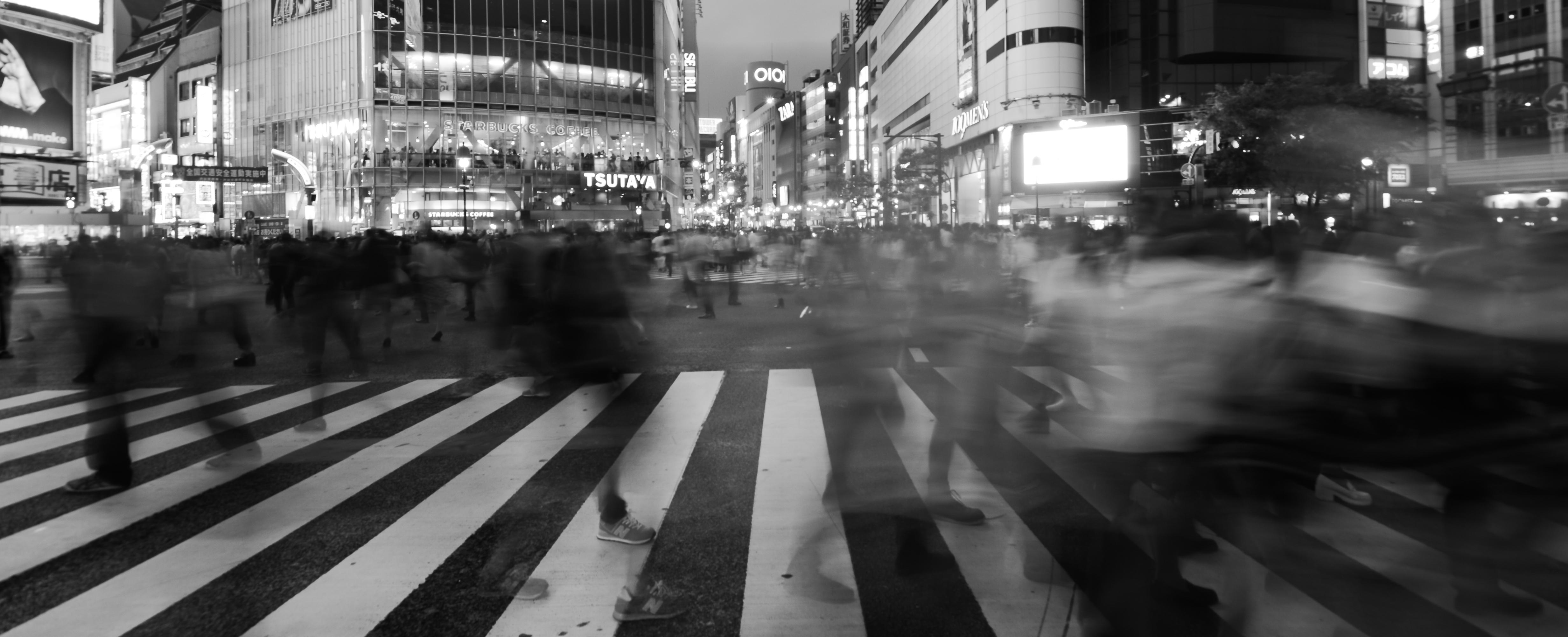 Shibuya ,Tokyo Japan