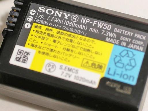 Sony está planejando vender sua divisão de baterias