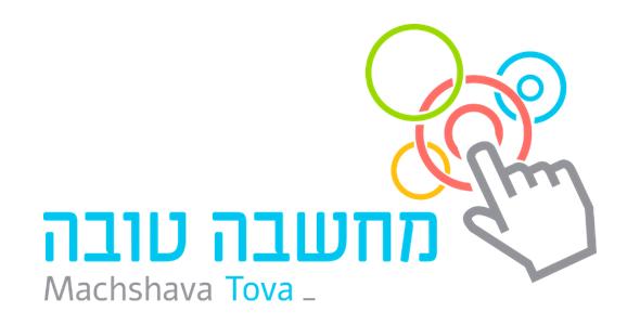 Machshava Tova