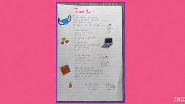 Home School English